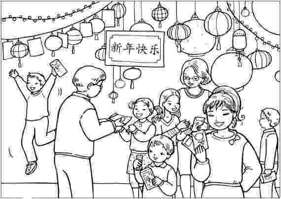 chinese new year coloring pages chinese new year coloring pages free printable chinese pages chinese new year coloring