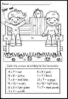coloring patterns in the fact table 68 best images about basic multiplication and division in fact table patterns the coloring