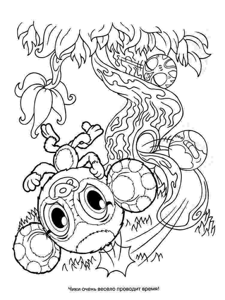 download kea coloring book for windows zoobles coloring pages to download and print for free kea windows coloring book for download