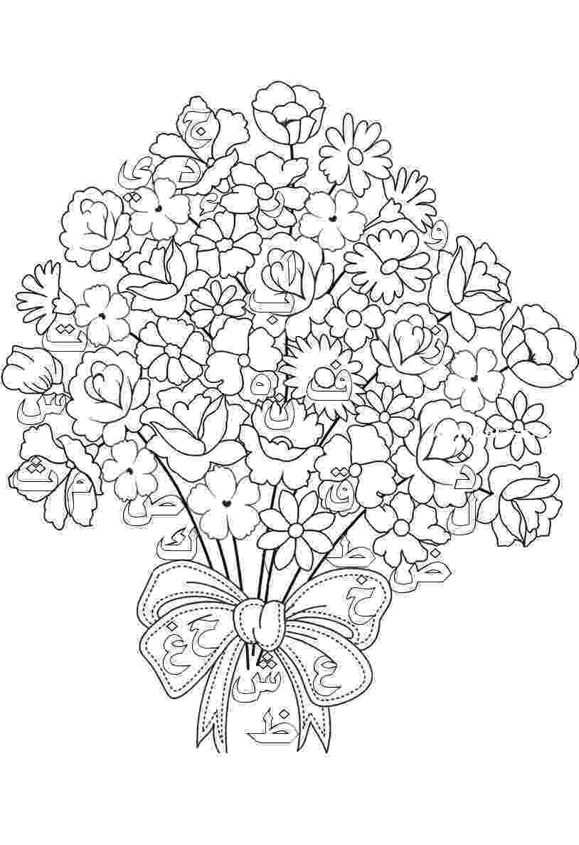 flower bouquet coloring pages flower bouquet coloring pages download and print flower coloring bouquet flower pages