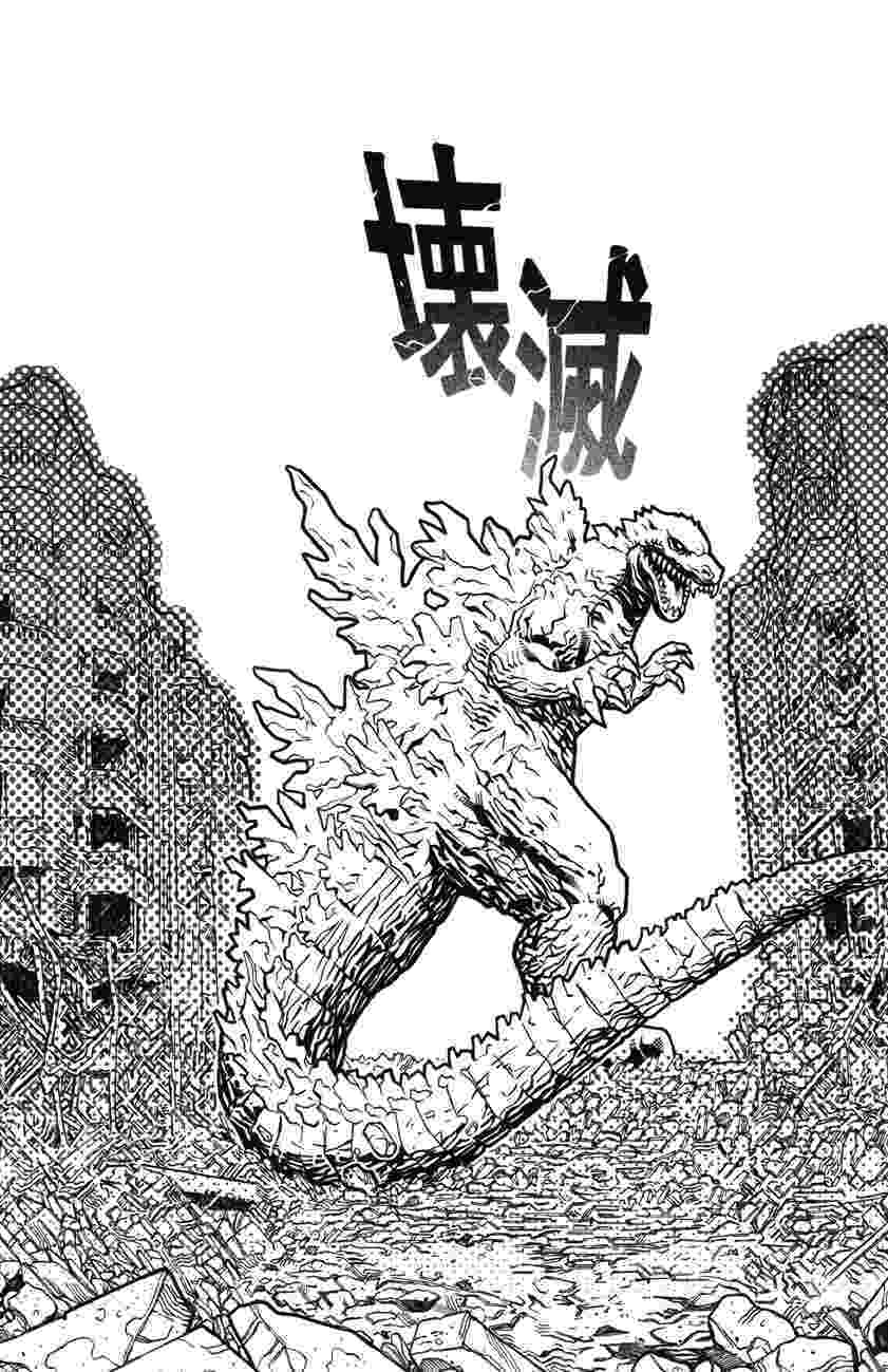 godzilla pictures to print godzilla coloring pages to download and print for free pictures godzilla to print