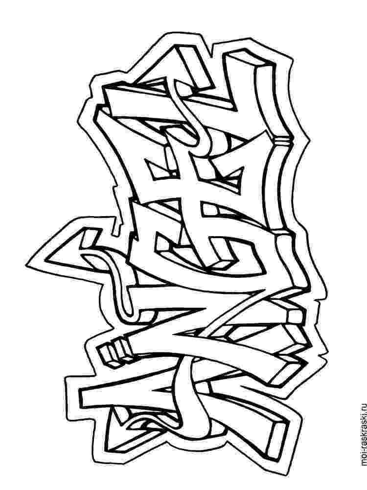 graffiti coloring graffiti coloring pages free printable graffiti coloring coloring graffiti