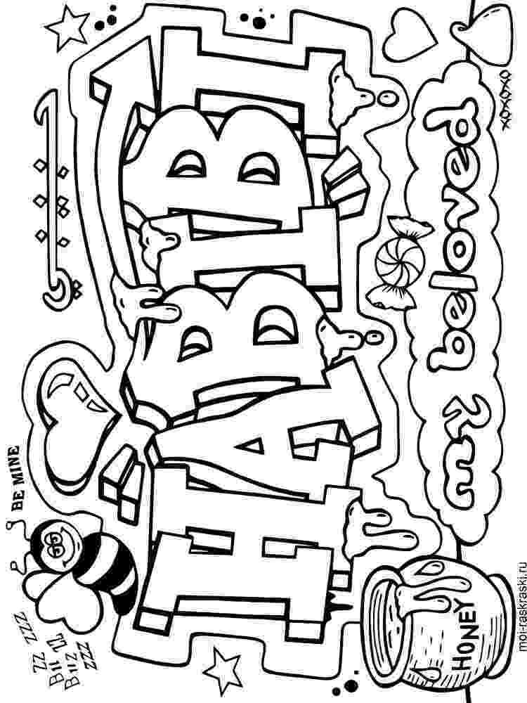 graffiti coloring graffiti coloring pages free printable graffiti coloring graffiti coloring