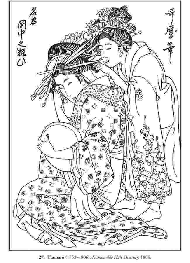 japanese coloring pages 230 best images about asian coloring pages on pinterest coloring pages japanese