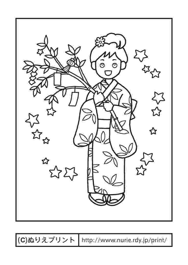 japanese coloring pages japanese cultural day coloring sheets japanese coloring japanese pages
