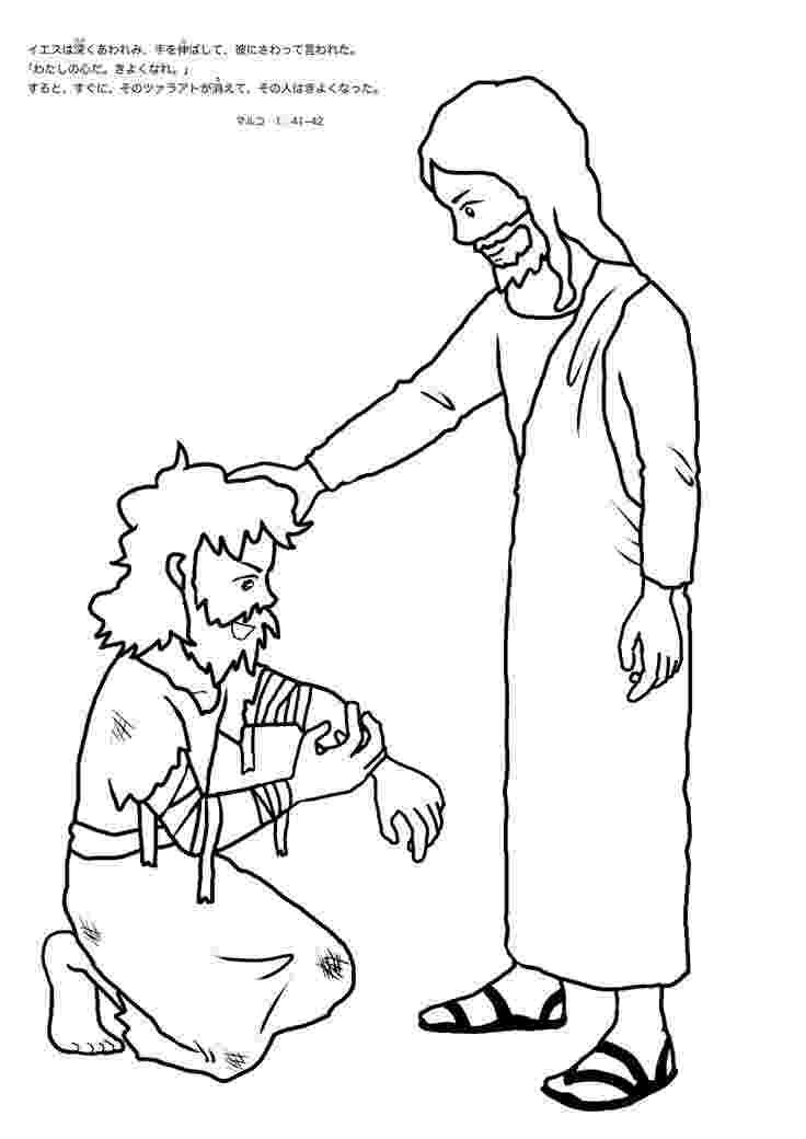 jesus heals a leper coloring page 14 best 10 melaatsen jesus heals 10 lepers images on for a jesus coloring page heals leper