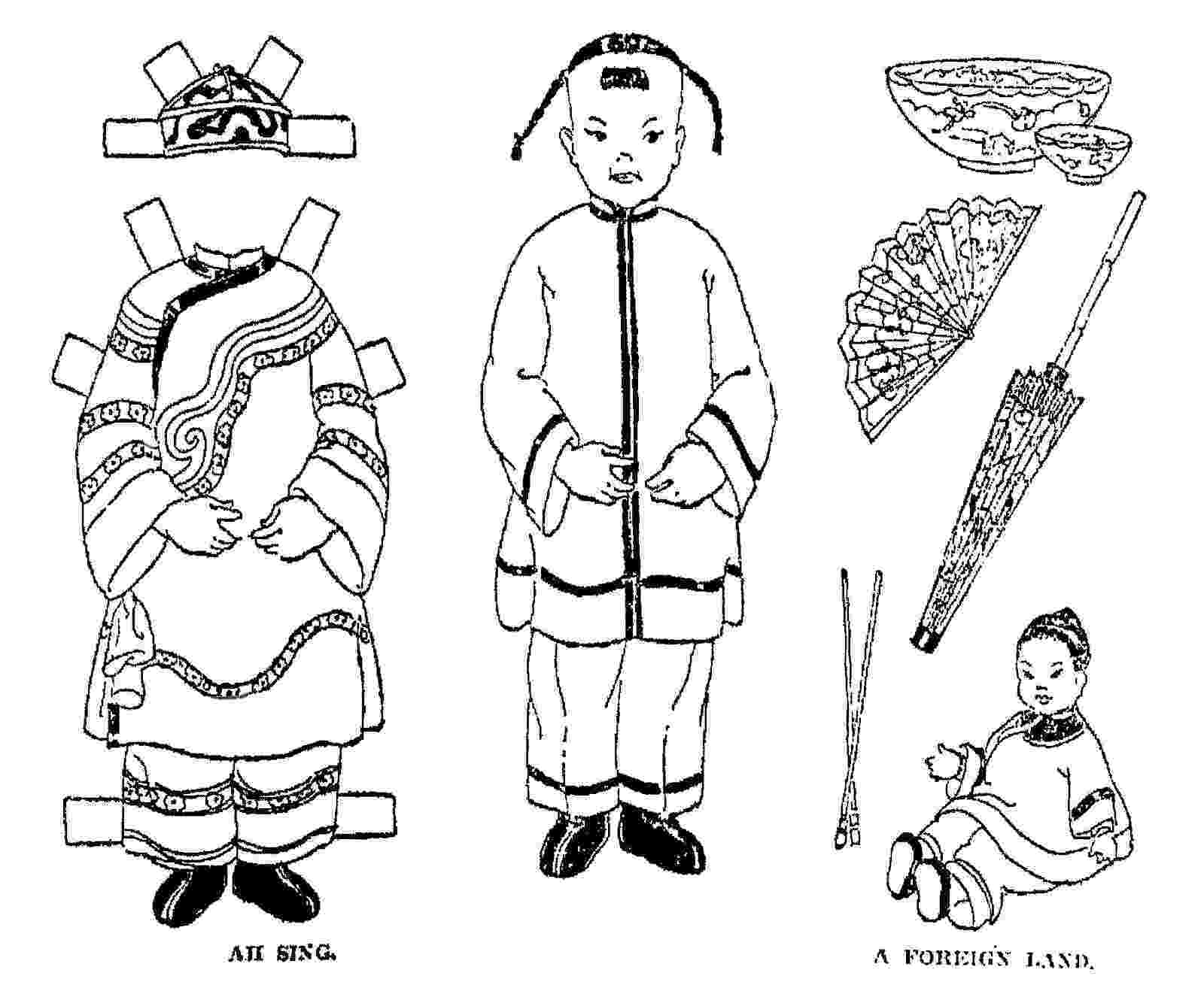 male paper doll cutouts my own printable paperdolls i39ve made three paper dolls paper cutouts doll male