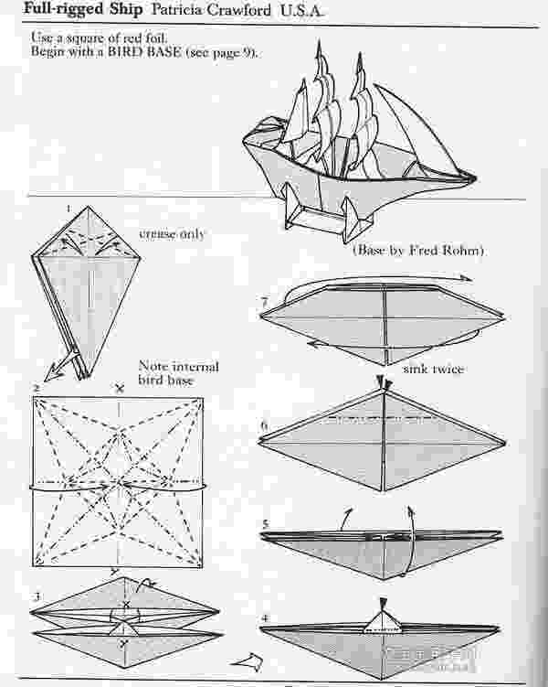 paper boat instructions printable diy paper boat decorations printable paper boat instructions