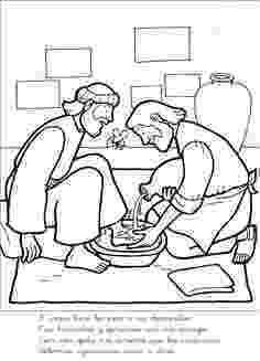 pictures of jesus washing feet feet of pictures washing jesus
