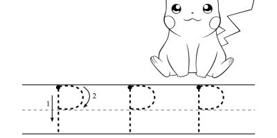 pokemon worksheets pokemon laughing dot to dot printable worksheet connect worksheets pokemon