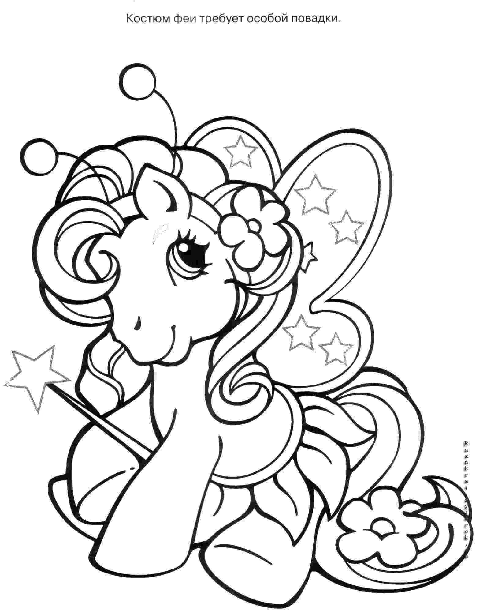 pony para colorear e imprimir mlp equestria girls coloring pages equestria girls imprimir e pony para colorear