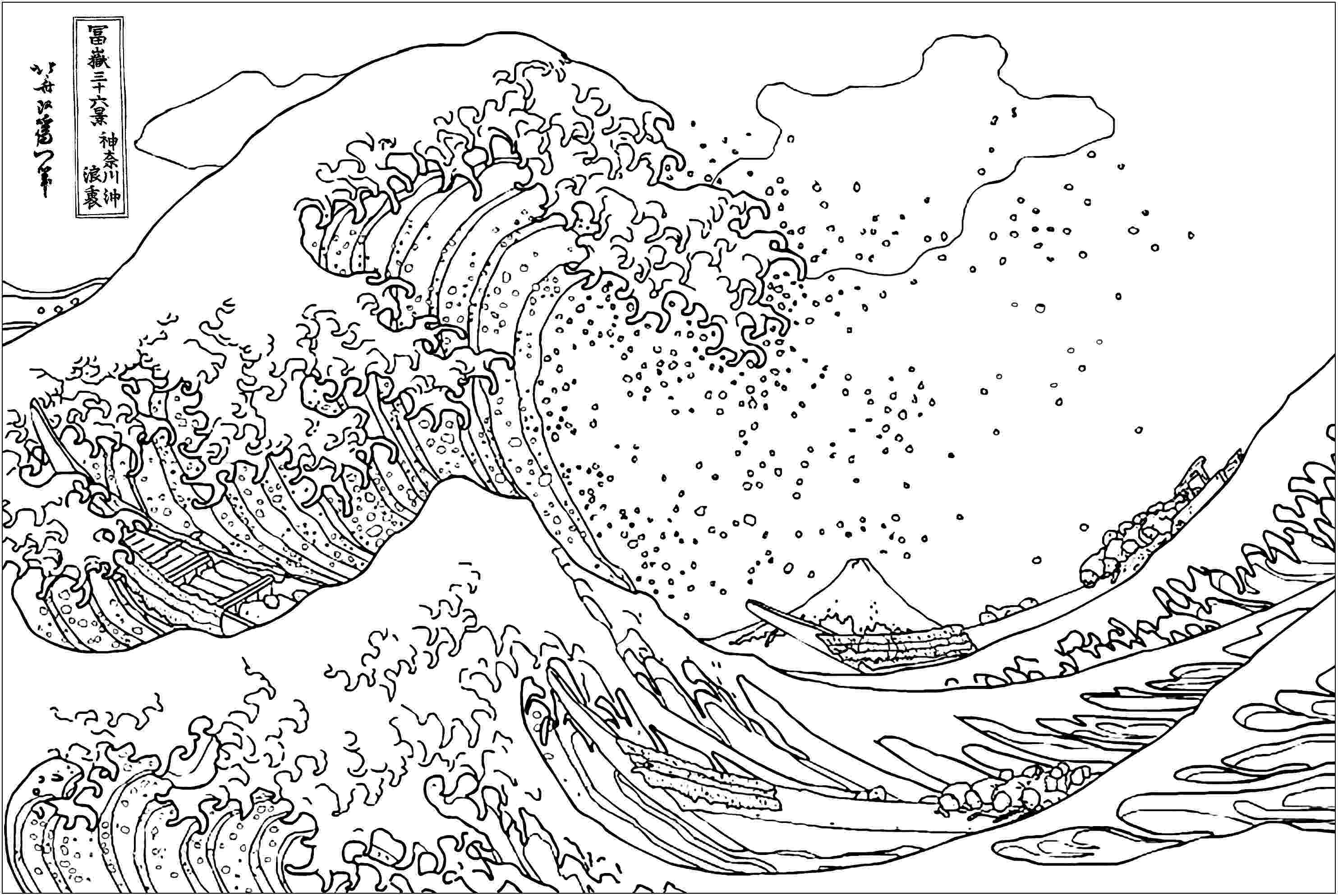 the great wave coloring page hokusai the great wave coloring page and lesson plan great wave page the coloring
