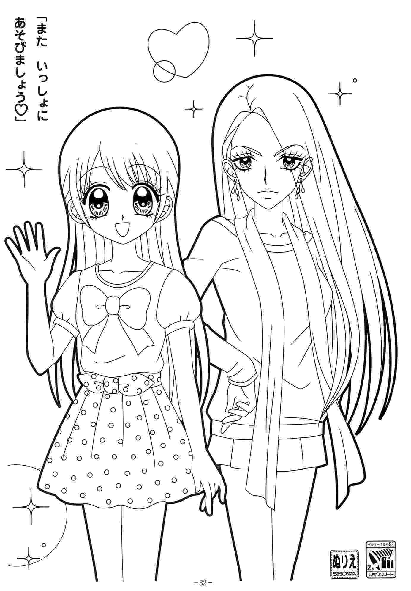 anime colouring anime coloring pages on pinterest coloring pages for colouring anime