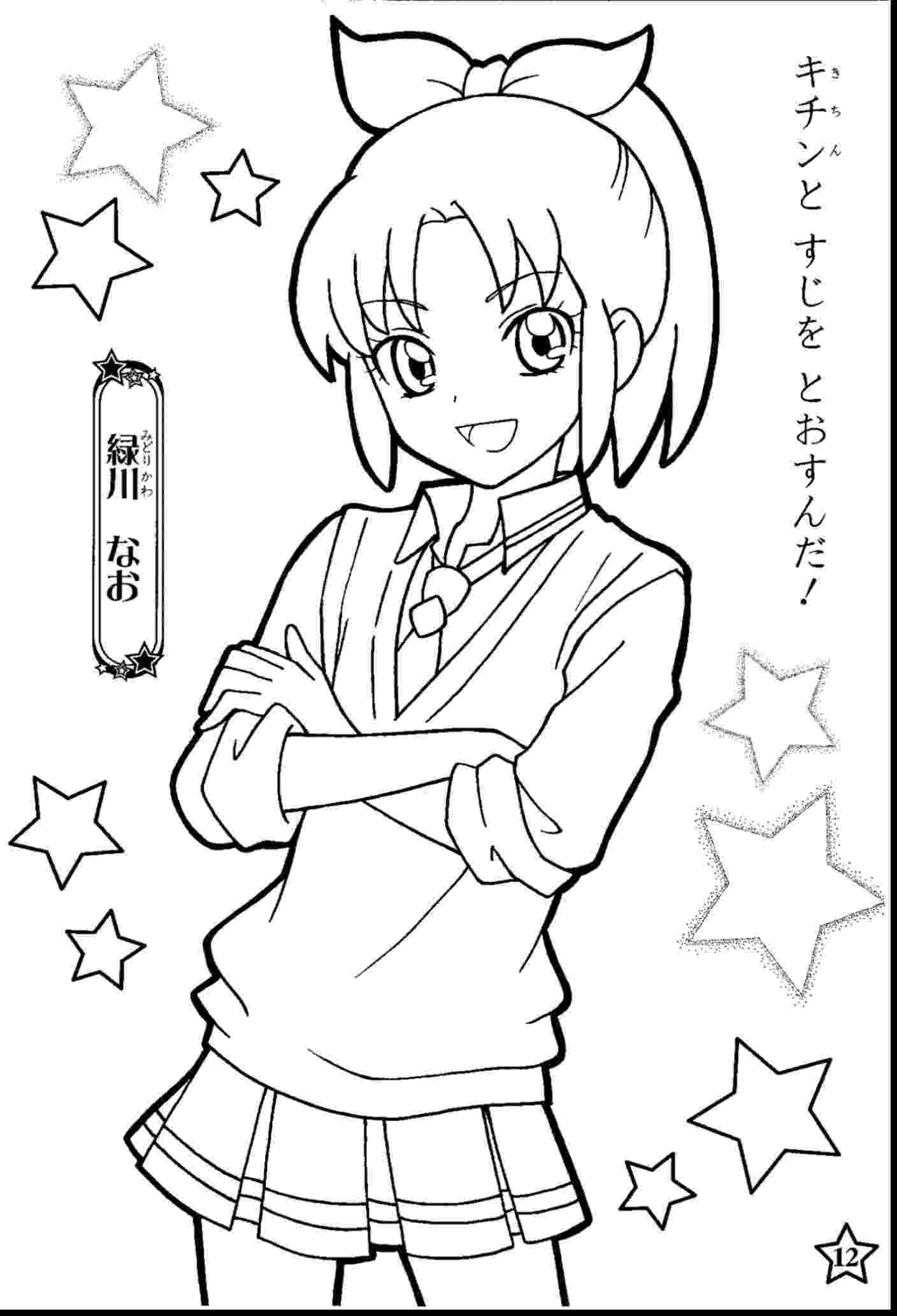 anime colouring free anime girl coloring page free printable coloring anime colouring