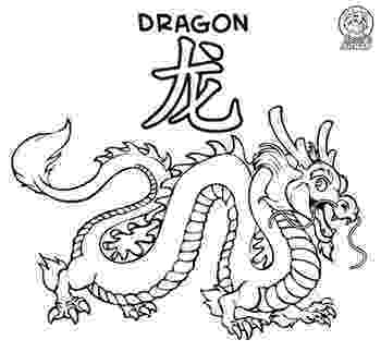 chinese dragon color sheets chinese dragon coloring page by rossy39s jungle tpt sheets chinese color dragon