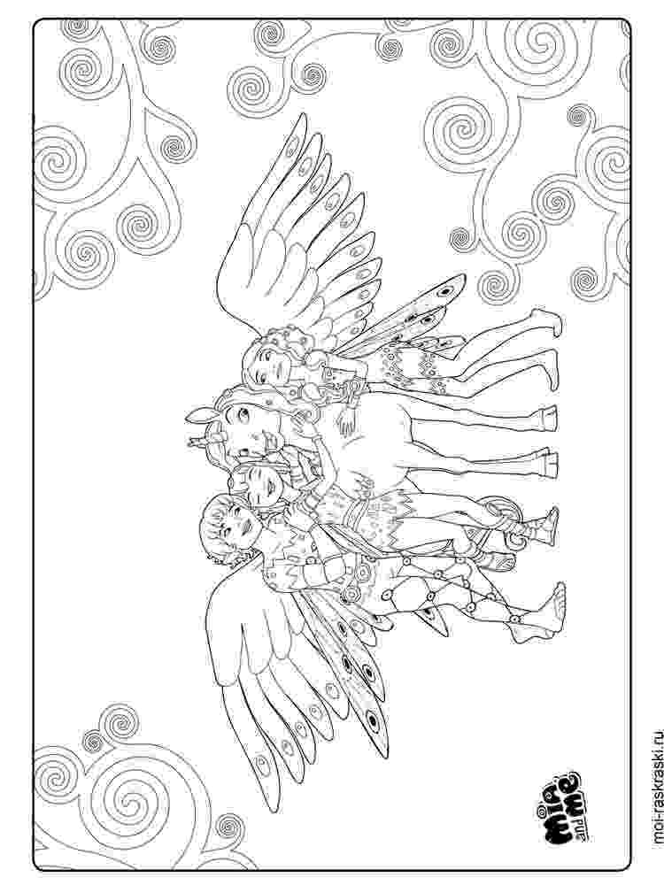 coloring book for me free to print minion coloring pages from despicable me for free for free me coloring book