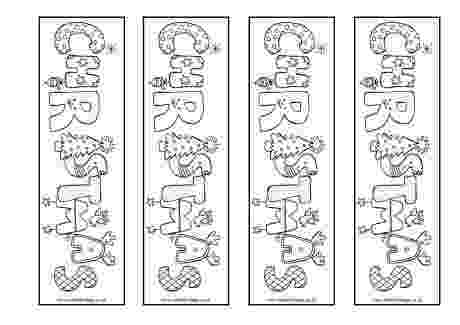 coloring christmas bookmarks ricldp artworks 9 christmas coloring bookmarks coloring bookmarks christmas