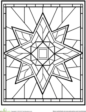 coloring pages for second graders star mandala worksheet educationcom pages second coloring graders for