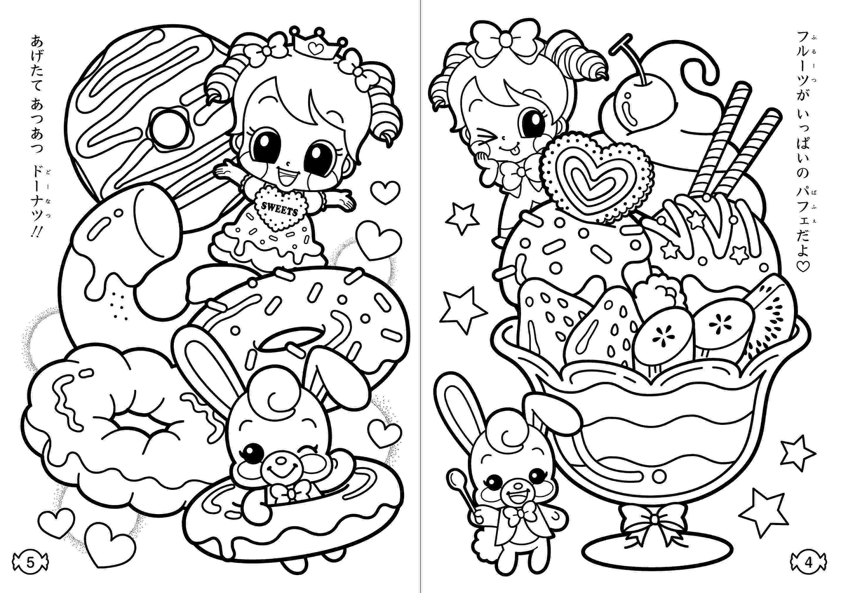 colouring food pictures coloring pages cute food fresh kawaii mr dong 7619d8a2e3 food colouring pictures