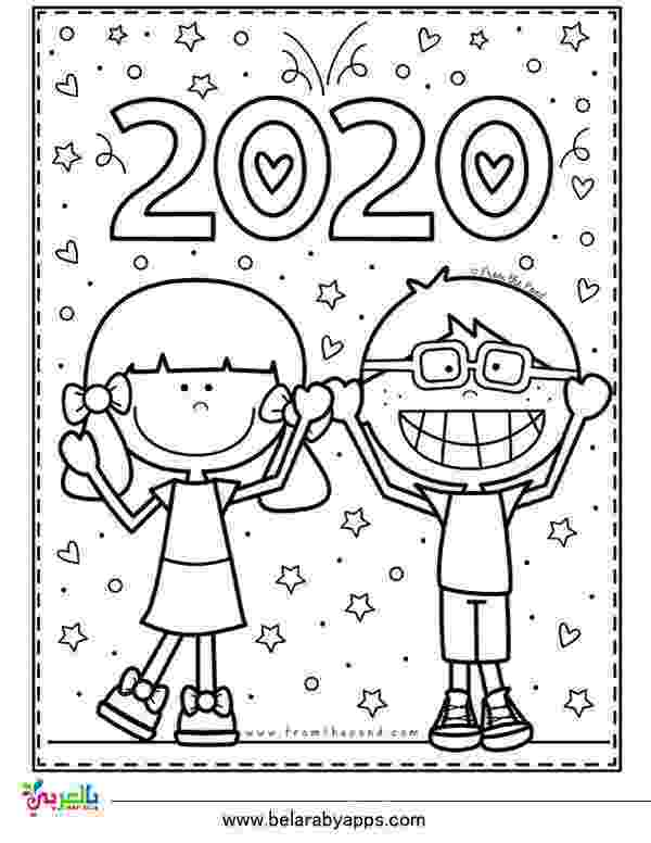 free coloring book printables top 10 new year 2020 coloring pages free printable coloring book free printables
