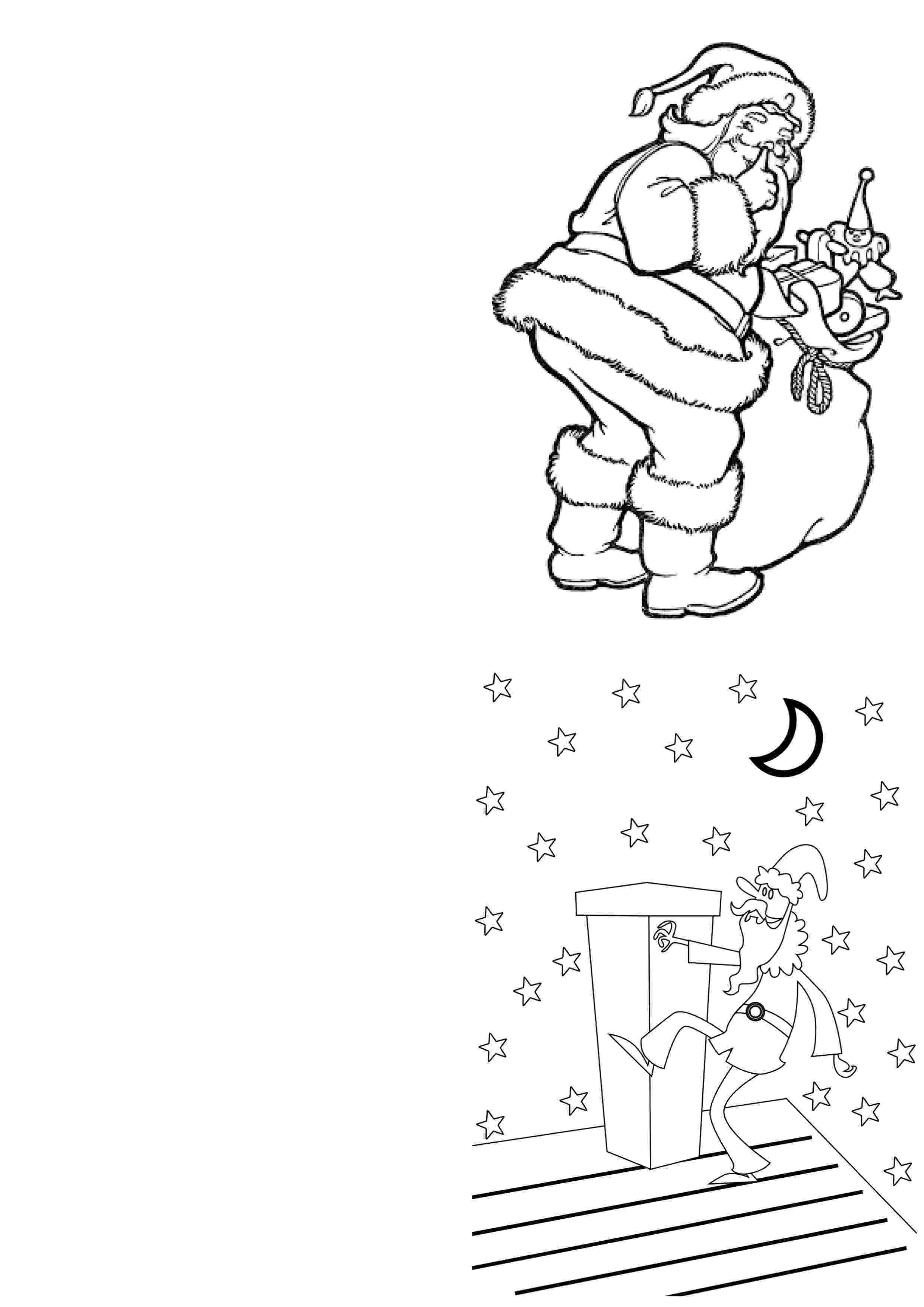 free coloring christmas cards free coloring pages and holiday cards for christmas cards christmas free coloring