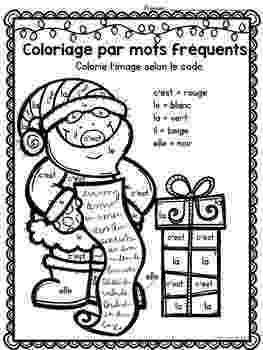 french christmas coloring sheets french christmas color by number page 2 forms by christmas sheets french coloring