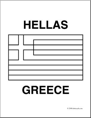greek flag to colour clip art flags greece coloring page abcteach flag greek colour to