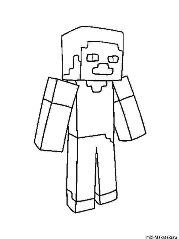 minecraft black and white pictures free printable minecraft coloring pages white and black minecraft pictures