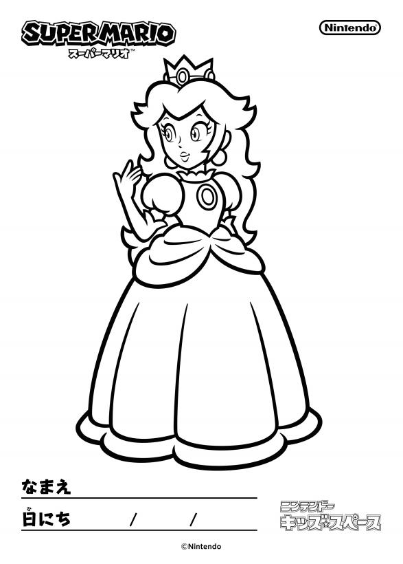 paper princess peach mario bros princess peach coloring page free printable princess peach paper
