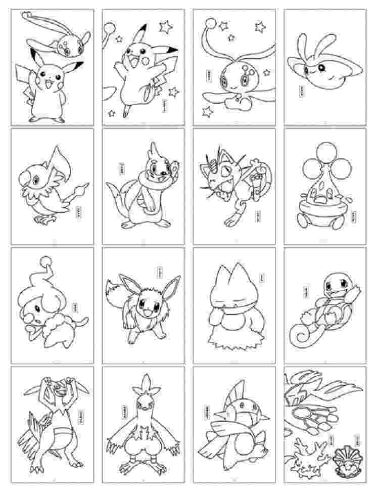pokemon card coloring pages pokemon coloring pages join your favorite pokemon on an pages coloring card pokemon