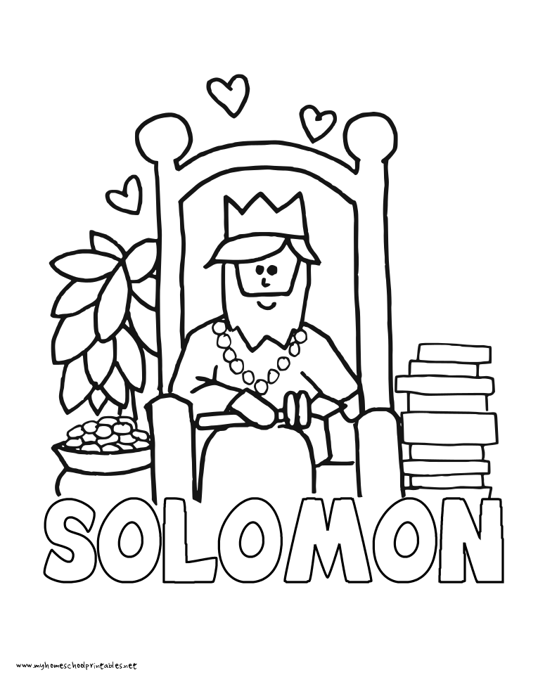 solomon asks for wisdom coloring page king solomon wisdom coloring page 5 by jeffrey solomon coloring asks for wisdom page solomon