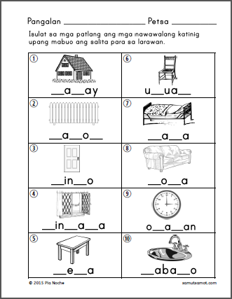 worksheet for grade 1 filipino ang limang pandama samut samot 1 filipino grade for worksheet