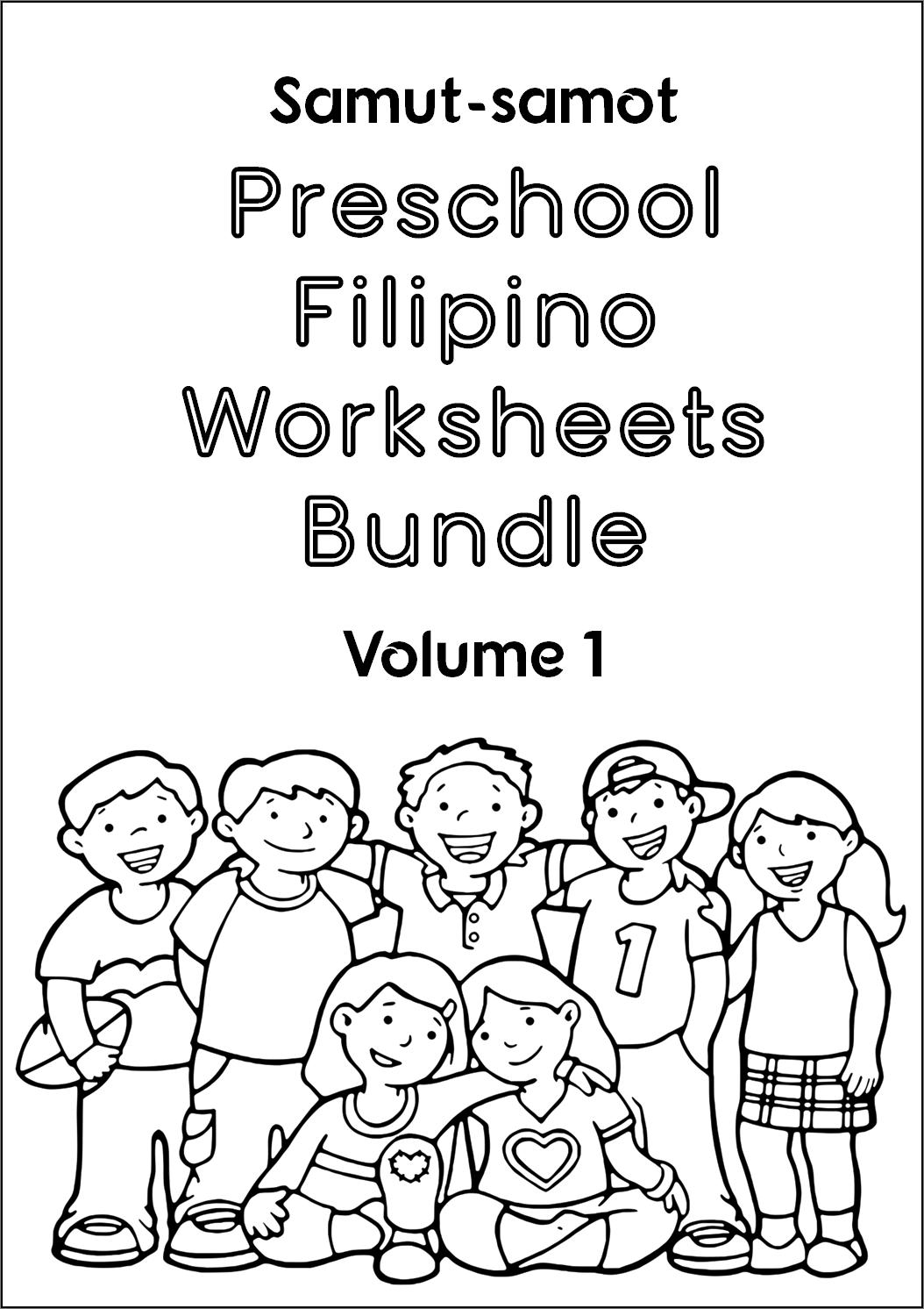 worksheet for grade 1 filipino aspekto ng pandiwa worksheet for grade 4 pngline filipino 1 for grade worksheet