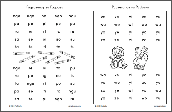 worksheet for grade 1 filipino filipino sight words search by startupmommy teachers pay for worksheet 1 grade filipino
