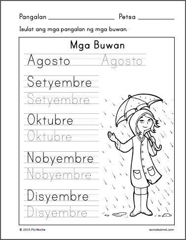 worksheet for grade 1 filipino pagkilala sa mga bilang by startupmommy teachers pay worksheet grade for 1 filipino
