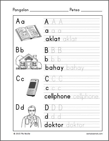 worksheet for grade 1 filipino preschool filipino worksheets bundle vol 1 joel reyes noche filipino for worksheet 1 grade