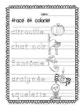 worksheets for grade 1 french immersion patterning quiz grade 1 french immersion by mme santiago tpt french grade worksheets for immersion 1